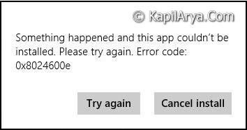 Error Code 0x8024600e