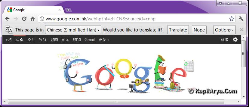 Translate page chrome